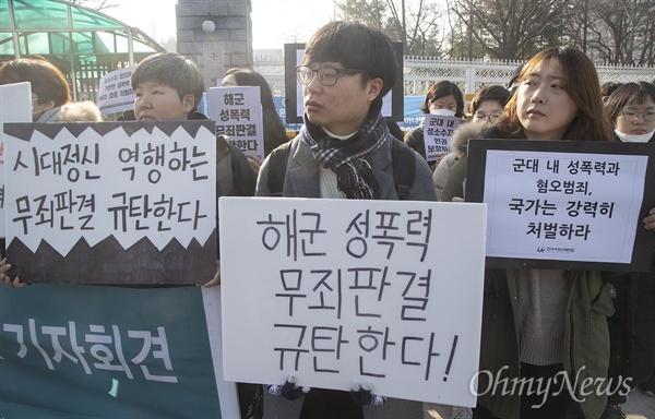 """여성·시민단체 """"가해자 말만 들은 고등군사법원 규탄한다"""" 한국여성민우회, 한국여성의전화, 성소수자차별반대 무지개행동, 군인권센터 등 시민단체가 26일 오전 서울 용산구 국방부 정문 앞에서 기자회견을 열고 해군 간부에 의한 성소수자 여군 성폭력사건을 무죄라고 판결한 고등군사법원 재판부를 규탄했다."""