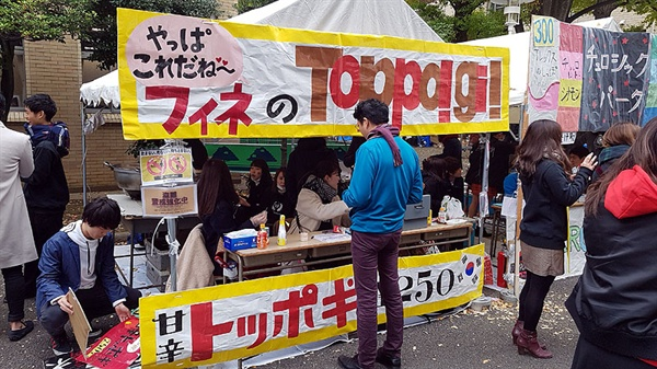 게이오대학 축제에서 떡볶이를 팔고 있는 일본인 학생들.