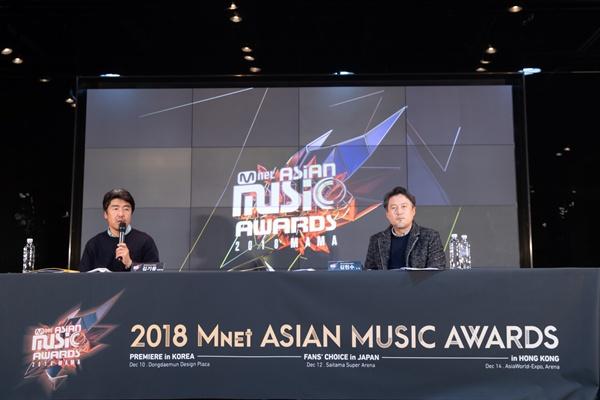 26일 서울 마포구 상암동 CJ E&M 사옥에서 열린 '2018 MAMA' 기자간담회.