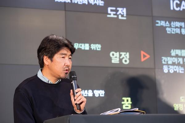 김기웅 CJ E&M 음악 Mnet 사업부장이 26일 서울 마포구 상암동 CJ E&M 사옥에서 열린 '2018 MAMA' 기자간담회에서 답변하고 있다.