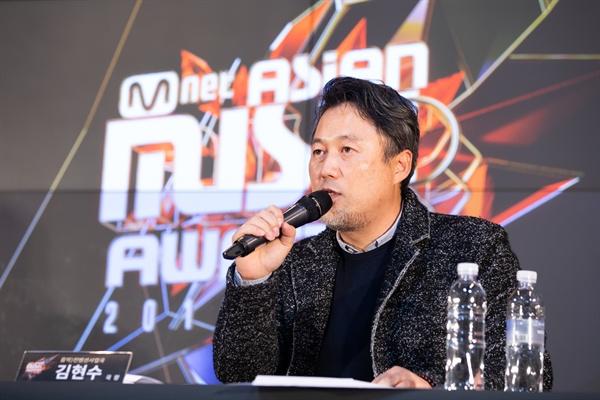 김현수 CJ E&M 음악 컨벤션사업국장이 26일 서울 마포구 상암동 CJ E&M 사옥에서 열린 '2018 MAMA' 기자간담회에서 답변하고 있다.