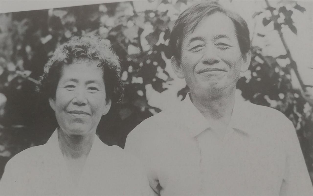 장일순 선생 내외 1991년 자택에서