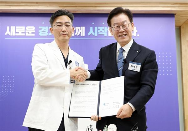 경기도 중증외상환자 이송체계 구축 업무협약 체결