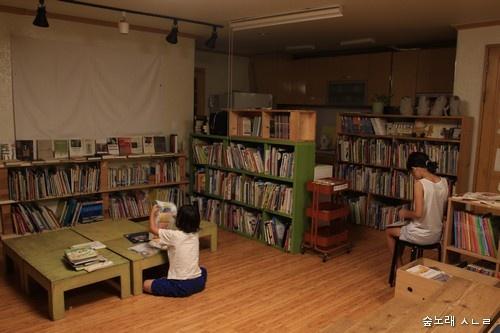 지난 2018년 8월, 전남 고흥에서 경기 광주로 두 아이를 이끌고 '도서관마실'을 다녀왔습니다.