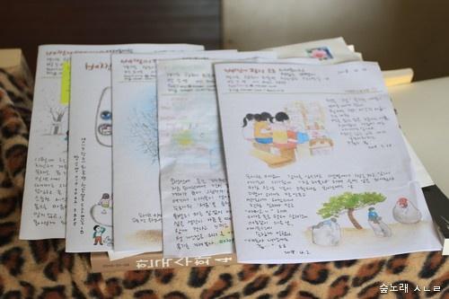 '서재도서관 책읽는 베짱이'에서 띄우는 소식종이