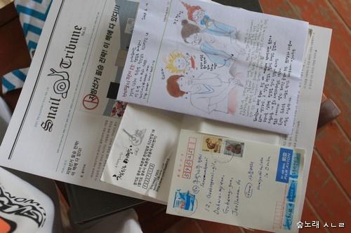 저 스스로도 전남 고흥에서 '서재도서관'을 꾸립니다. 먼발치이지만 즐거운 이웃인 '서재도서관 책읽는 베짱이' 소식종이를 받고, 경북 포항에 있는 '달팽이책방' 신문도 함께 받아봅니다.