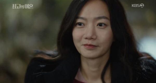 KBS 드라마 <최고의 이혼>