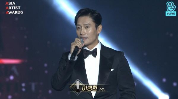 지난 28일 열린 2018 아시아 아티스트 어워즈(AAA)에서 이병헌이 배우 부문 대상을 수상했다. (방송 화면 캡쳐)