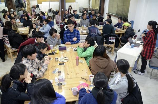 2018새들교육문화연구학교에 90여 명이 설레는 마음으로 함께했다.