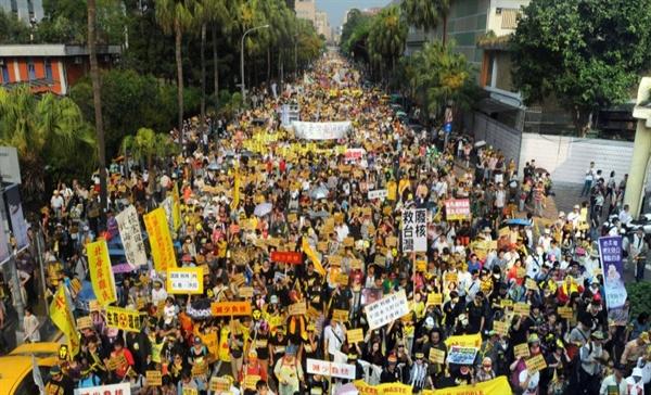 2013년 3월 9일 대만 반핵 대행진에 총22만명의 시민들이 참여했다.