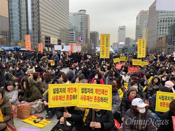 한국유치원총연합회(아래 한유총)이 29일 오후 1시 서울 광화문광장에서 '박용진 3법'에 반대하는 '전국 사립유치원 교육자 및 학부모 총궐기 대회'를 열었다.