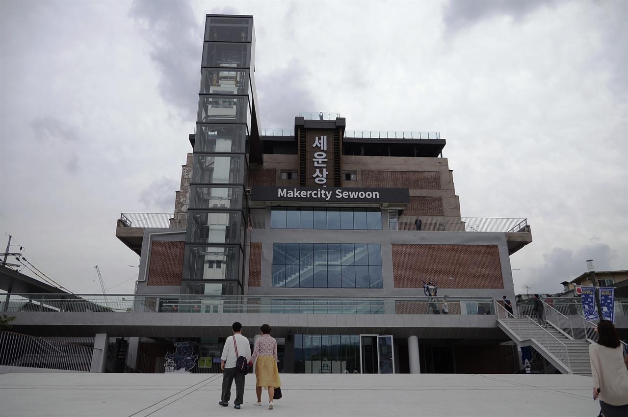 다시 세운 세운상가  다시 새롭게 서울의 명소가 되기를 기대해 본다
