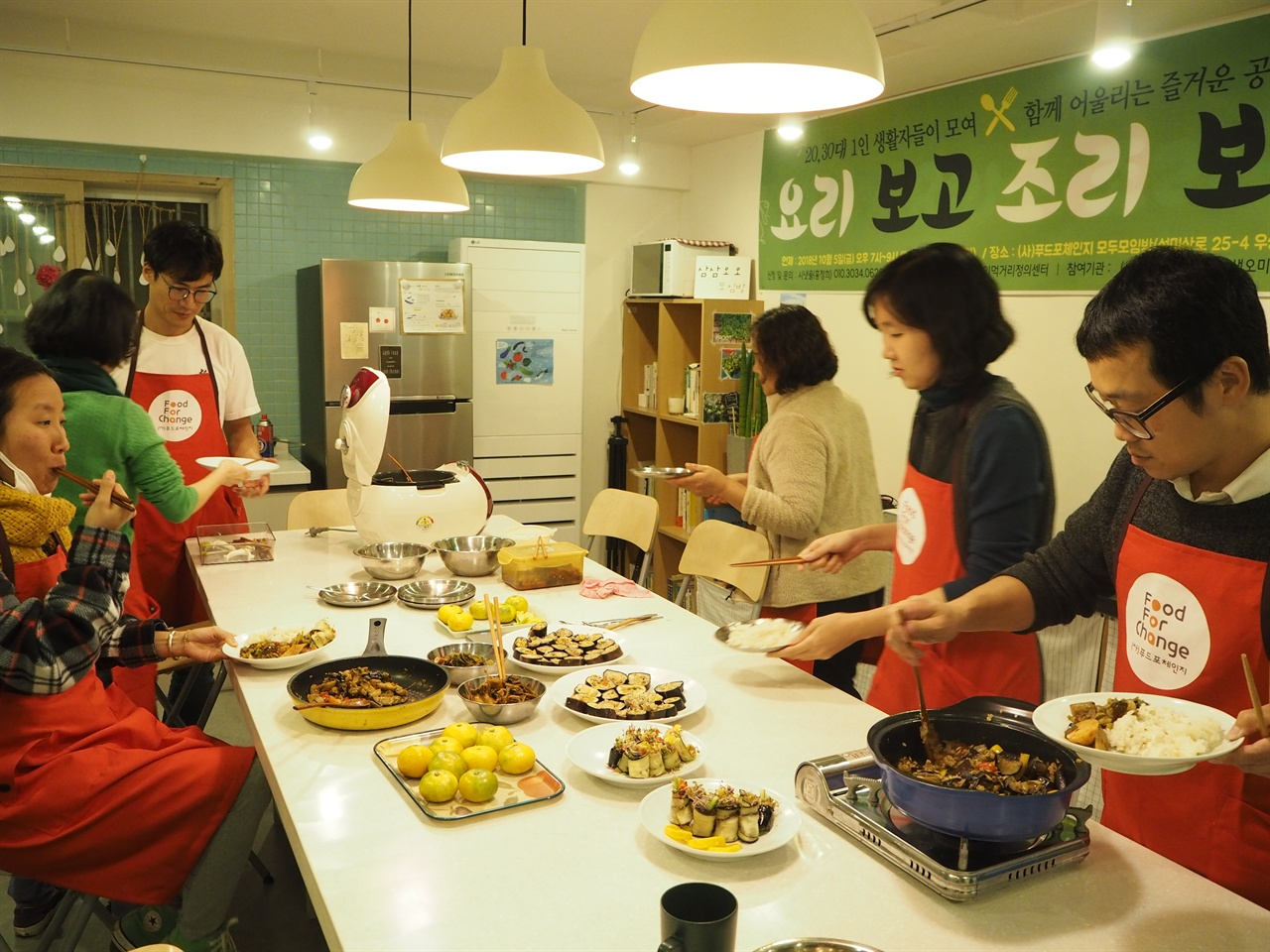 청년일인가구 요리보고 조리보고  / 건강한 요리를 직접 만들어보는 청년들