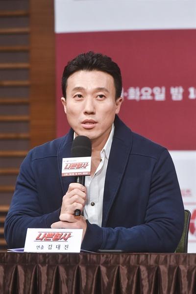 29일 서울 상암동에서 열린 MBC 새 월화드라마 <나쁜 형사> 제작발표회에 참석한 김대진 감독.
