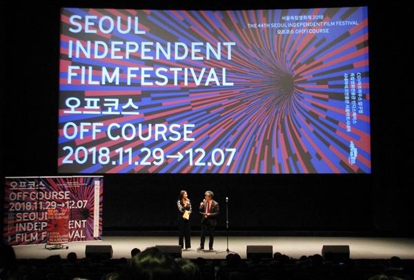 29일 저녁 서울 압구정CGV에서 열린 2018 서울독립영화제 개막식