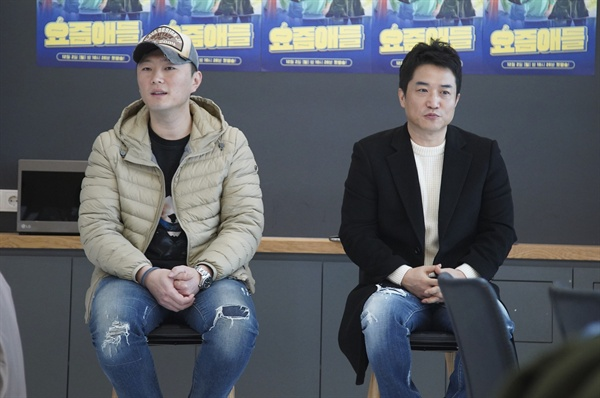 요즘애들 JTBC 신규 예능 <요즘애들>의 기자간담회가 30일 오전 서울 상암동 JTBC 사옥에서 열렸다.