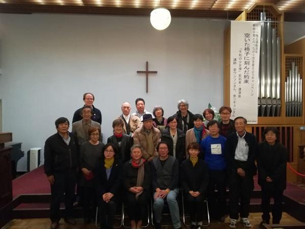 '평화의 소녀상' 작가 강연회 집회 후 작가와 참석자들이 함께