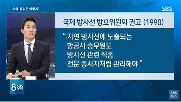 출처 밝히고 시청자들에게 필요한 부분 해석해서 보기 쉽게 편집한 SBS <8뉴스>(11/28)