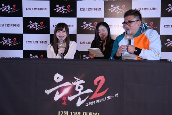 영화 <은혼2>의 배우 하시모토 칸나와 후쿠다 유이치 감독.