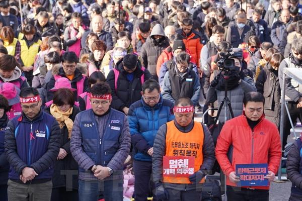 민중의례 하는 민중대회 참가자들 1일 국회 앞에서 민중대회가 열린 가운데 참가자들이 민중의례를 하고 있다.