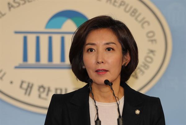 자유한국당 나경원 의원이 2일 오후 국회 정론관에서 기자회견을 열고 원내대표 선거 출마를 선언하고 있다.