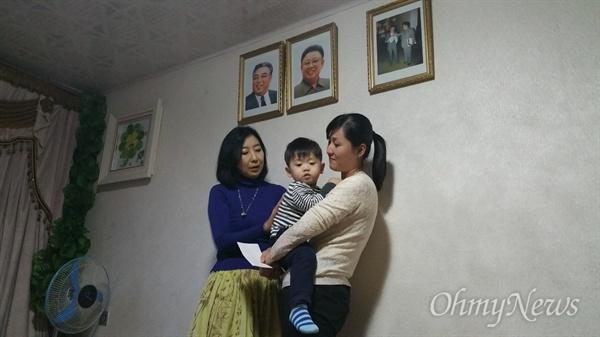 왕래가 잦으면 마음이 열린다. 사진은 북한의 둘째 수양딸과 함께 찍은 사진(2015년 10월 13일).