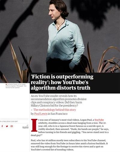 """구글에서 유튜브 추천 알고리즘을 설계했던 기욤 샤슬로. 회사의 방침에 문제제기를 하다 해고되었다. 이 문제를 다룬 영국 <가디언>은 """"유튜브 알고리즘이 어떻게 진실을 왜곡하는가""""라는 제목의 심층보도를 했다."""