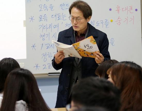 <사회> 교과서 들고 A고 교실에 선 조희연 교육감.