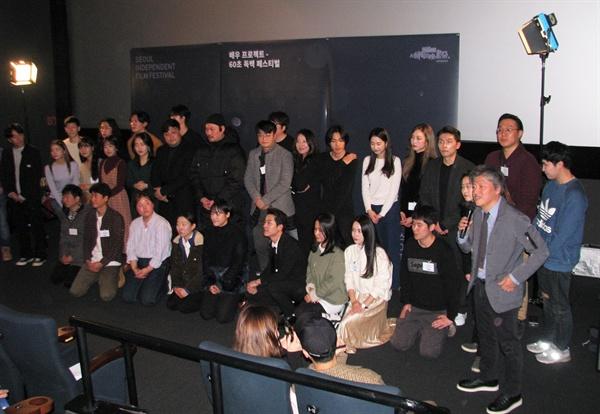3일 저녁 서울 CGV압구정에서 열린 서울독립영화제 '배우 프로젝트 : 60초 독백 페스티벌'에 참가한 27명의 배우와 심사위원들