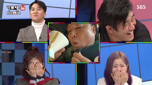매주 목요일 밤 방영중인 SBS < 가로채널 >의 한 장면.  IT 및 최신 인터넷 흐름에 익숙치 않은 강호동은 ASMR 등 생소한 영역에도 발을 내딛었다.