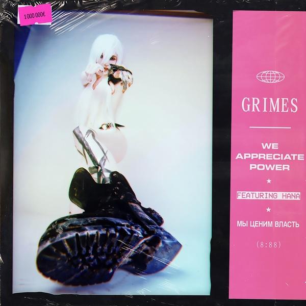 신곡 'We appreciate power'를 발표한 캐나다 가수 그라임스는 '아티스트들의 아티스트'로 불린다.