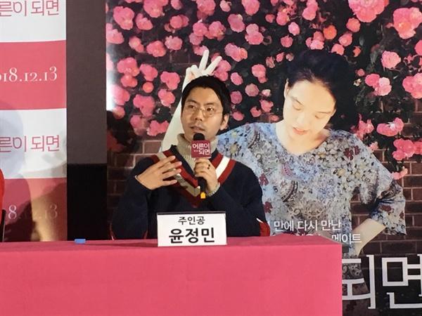 다큐멘터리 영화 <어른이 되면>의 주역들. 왼쪽부터 장혜영 감독, 장혜정, 윤정민 촬영감독.