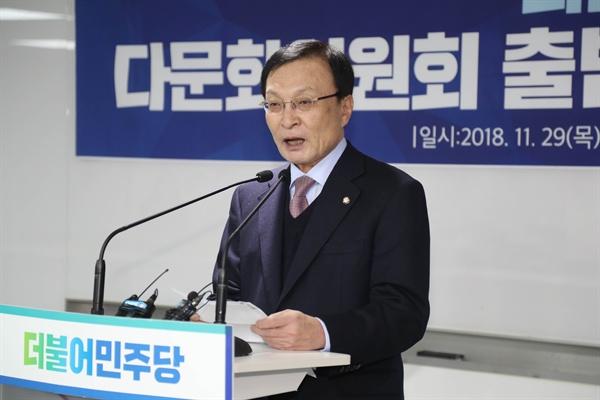 더불어민주당 이해찬 대표가 지난 11월 29일 오후 서울 여의도 당사에서 열린 다문화위원회 출범식에서 인사말을 하고 있다.