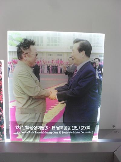 김대중 대통령과 김정일 국방위원장. 대한민국역사박물관에서 찍은 사진.