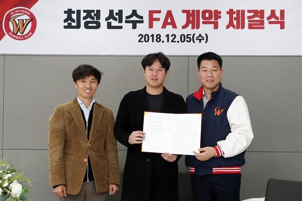최정이 5일 인천 SK 와이번스 사무실에서 6년 최대 106억원에 FA 계약을 한 뒤 손차훈(오른쪽) 단장, 최인국 스포스타즈 대표(에이전트)와 기념 촬영을 하고 있다. 2018.12.5