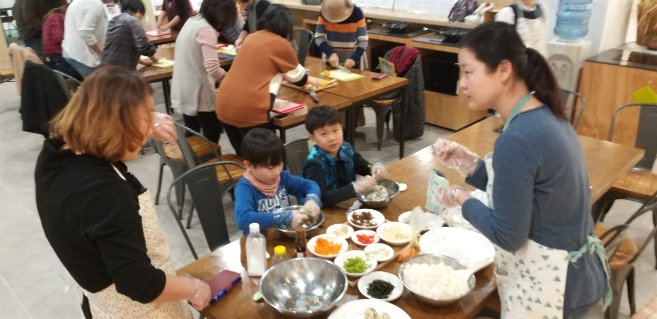 나를 위한 힐링테이블 / 아이들과 함께 오색영양주먹밥 만들기