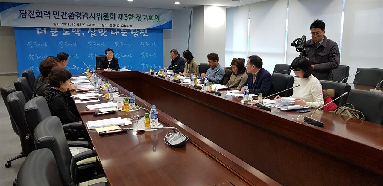 당진화력 민간환경감시위원회 5일 개최된 당진화력 민간환경감시위원회 제3차 정기회