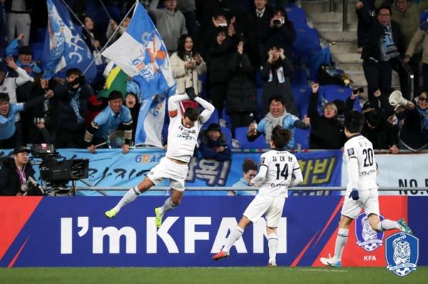 5일 울산문수축구경기장에서 2018 KEB 하나은행 FA CUP FINAL 결승 1차전 울산현대축구단 vs 대구FC의 경기가 열렸다.