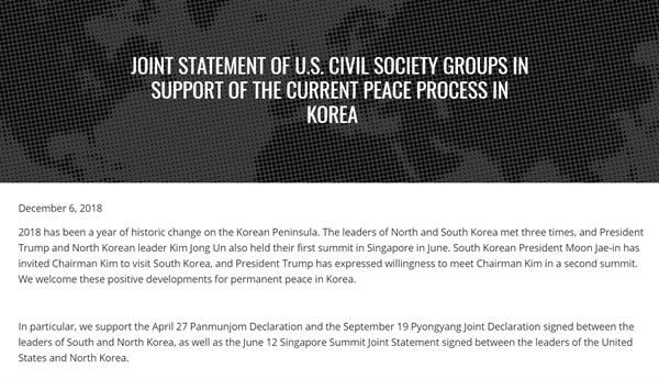 6일, 한반도의 평화와 통일을 지지하고 염원하는 해외동포단체들과 미국 시민사회단체들이 '북미관계 개선과 평화협정 체결을 촉구하는 공동성명'을 발표했다.
