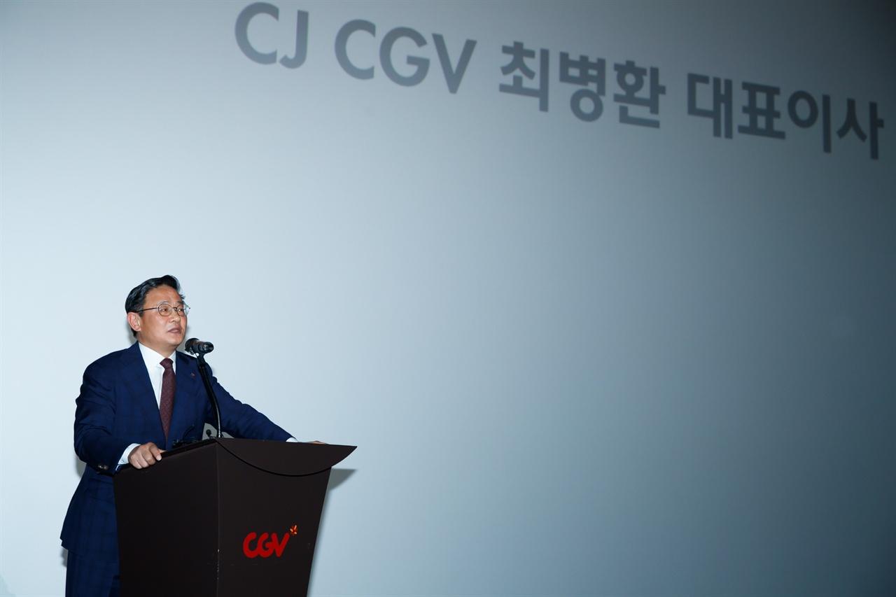 CJ CGV 최병환 대표