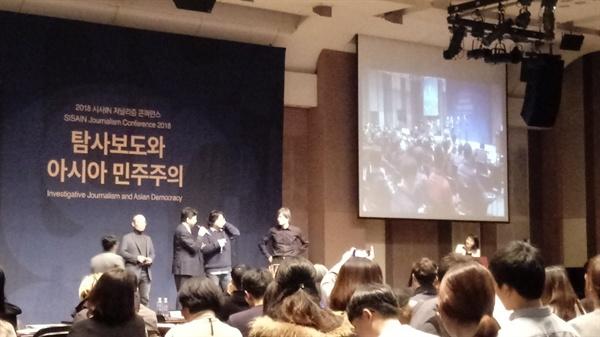 박상규, 크리스 영, 기무라 히데야키, 주진우 연설이 다 끝난 후 질의응답을 받고 있다.