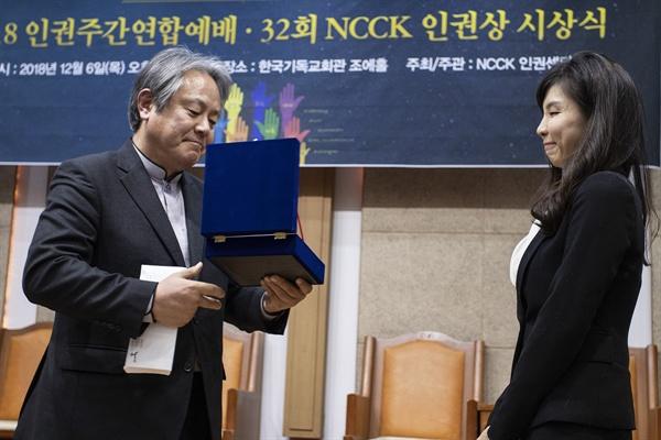 '미투' 운동을 촉발시켰던 서지현 검사(오른쪽)가 6일 한국기독교교회협의회가 주는 인권상을 수상했다. 왼쪽은 이홍정 교회협 총무