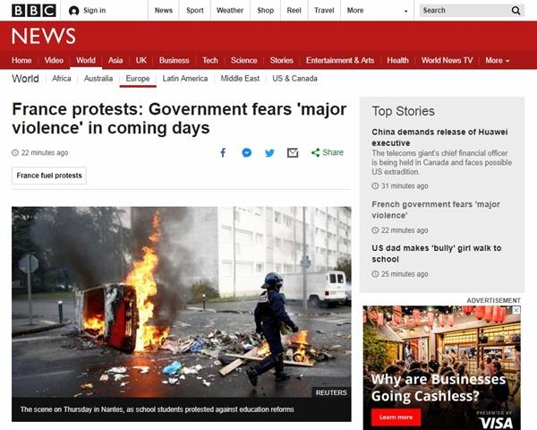 프랑스 전역에서 벌어지고 있는 대규모 반정부 시위를 보도하는 영국 BBC 뉴스 갈무리.