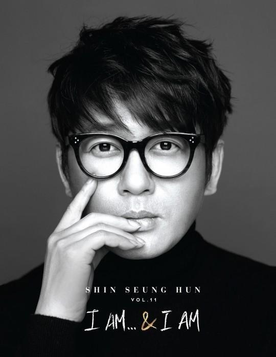 'Hello, Hello, Hello' 가 수록된 신승훈의 11집 앨범 재킷