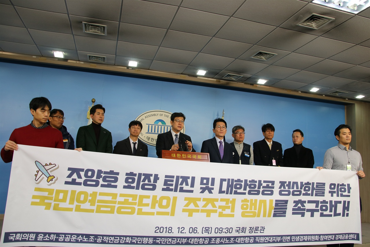 김남근 변호사(참여연대 경제금융센터 실행위원)가 국민연금공단의 주주권 행사 촉구 기자회견에서 발언하고 있다.