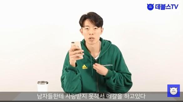 산이의 '웅앵웅'을 비판한 '데블스TV' 김영빈씨 영상