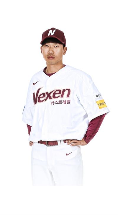 넥센 히어로즈에서 SK 와이번스로 트레이드 된 고종욱 선수