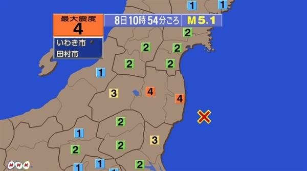 일본 후쿠시마현 앞바다 지진 발생을 보도하는 NHK 뉴스 갈무리.