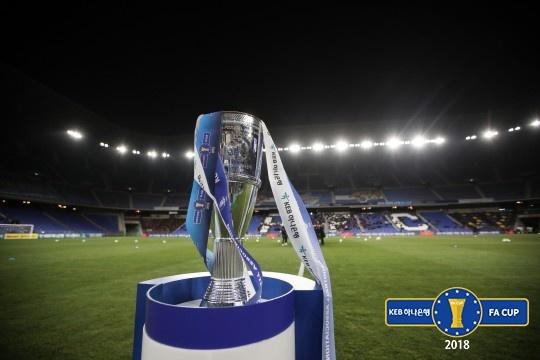 한국프로축구연맹  FA컵