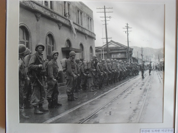 한국전쟁 당시의 미군. 부산시 서구 부민동의 임시수도기념관에서 찍은 사진.